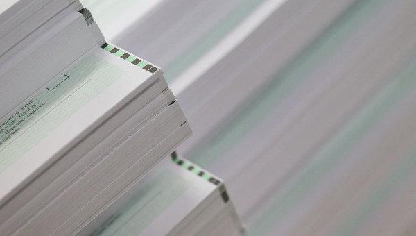 Листовки. Архивное фото