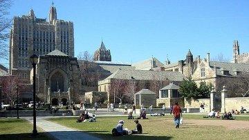 В Йельском университете, архивное фото