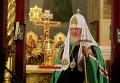 Патриарх подарил икону Святого Владимира томскому собору