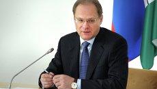 Экс-губернатор Новосибирской области Василий Юрченко, архивное фото