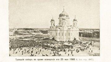 Троицкий кафедральный собор в Томске, архивное фото