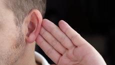 Глухой мужчина. Архив