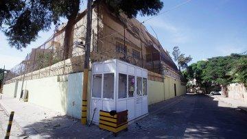 Посольство России в Триполи