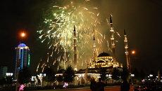 Празднование Дня города в Грозном. Фото с места событий