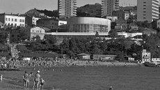 Владивосток вчера и сегодня