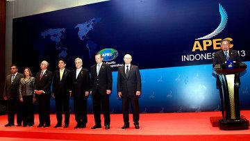 Саммит АТЭС-2013. Архивное фото