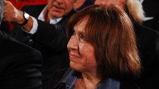 Светлана Алексиевич на церемонии награждения Премии мира Союза немецких книготорговцев . Архив