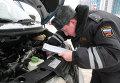 Регистрация автомобилей в ГИБДД