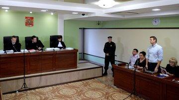 Заседание суда по делу Кировлеса. Архивное фото