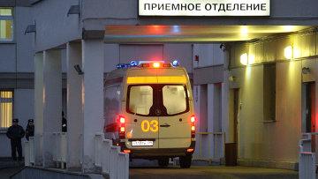 Приемное отделение городской клинической больницы № 36 в Москве. Архивное фото