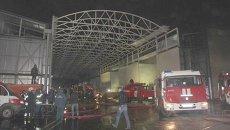 Пожар на рынке Садовод