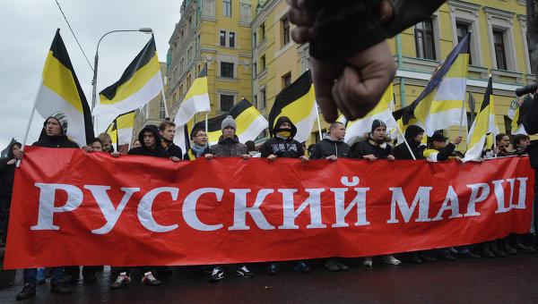 Участники Русского марша проходят по улицам Москвы