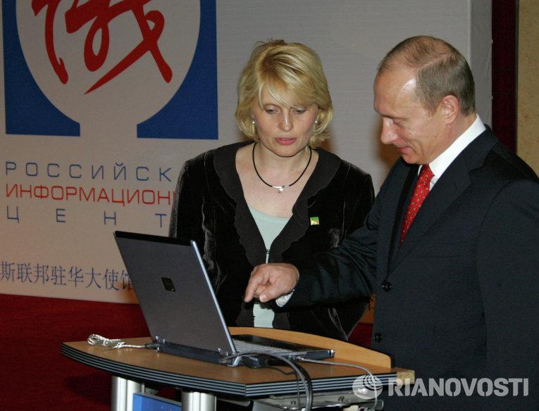 Президент РФ на открытии Российского информационного центра в Пекине