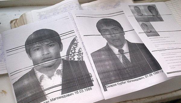 Фото предполагаемых сообщников волгоградской террористки