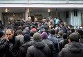 Очереди мигрантов у отделения УФМС по Москве
