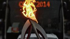Эстафета Олимпийского огня. Архивное фото