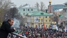 Марш оппозиции в поддержку политзаключенных. Фото с места события