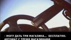 Видео МВД Грузии о подготовке госпереворота