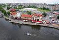 Города России. Калининград. Архивное фото