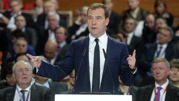 Д.Медведев на Московском международном форуме Открытые инновации. Фото с места события