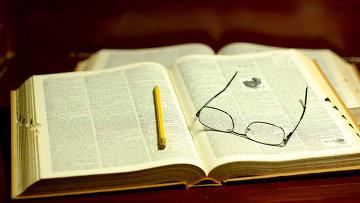 Чтение книги, архивное фото