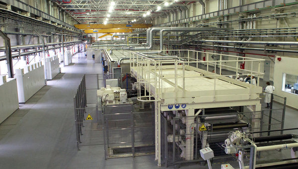 ВРостовской области запустили завод попроизводству пленки