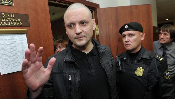 Мосгорсуд продлил срок домашнего ареста Сергея Удальцова, архивное фото