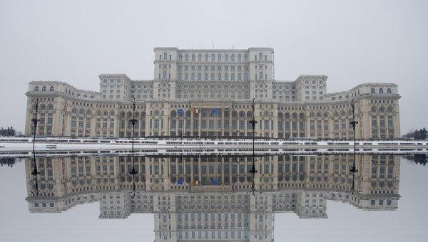 Дворец парламента в Бухаресте, архивное фото