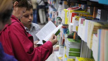 Покупка учебников. Архивное фото