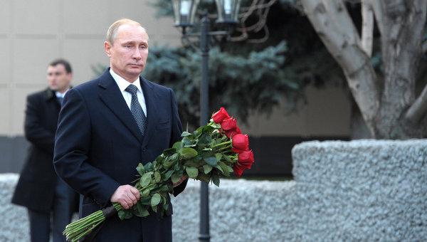 Фото-путин с цветами