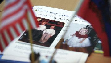 Офис российского представительства агентства по усыновлению детей Нью Хоуп Кристиан Сервисез. Архив