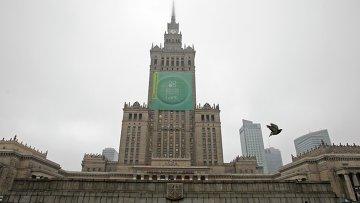Здание, где проходят переговоры ООН в Варшаве по изменению климата