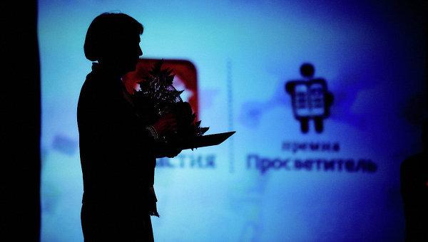 Премию Просветитель за лучшую биографию получила книга о Дарвине, ее автор Мария Кузнецова