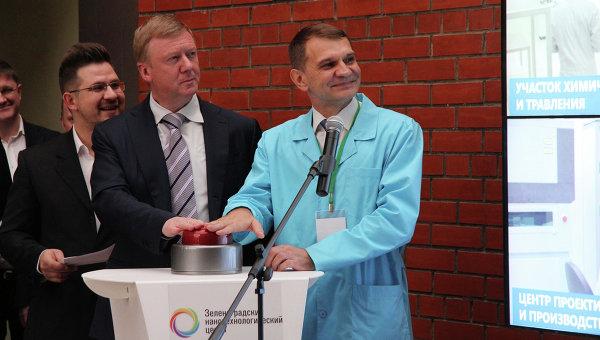 Церемония открытия Зеленоградского нанотехнологического центра, фото с места события