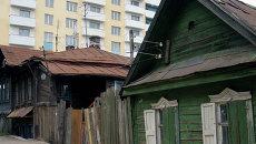 Ветхое жилье в Самаре. Архивное фото
