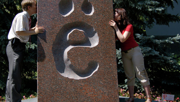 Памятник букве Ё. Архивное фото