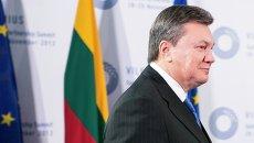 Виктор Янукович на саммите в Вильнюсе
