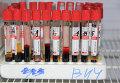 Ампулы с кровью. Клиенты томского центра Анти-СПИД сдали кровь на ВИЧ-инфекцию