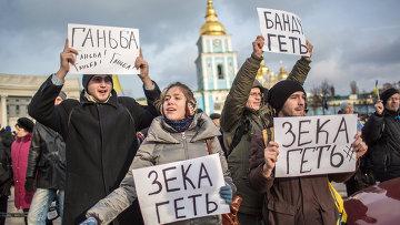 Участники акции в поддержку евроинтеграции Украины собрались на Михайловской площади в Киеве