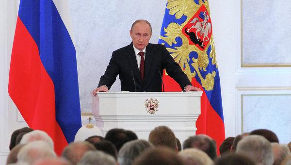 Картинки по запросу послание президента картинки