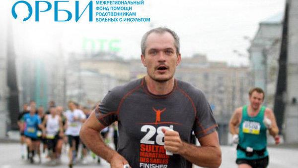 Ультрамарафонец Дмитрий Ерохин пробежит 1700 км от Москвы до Сочи