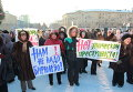Митинг против переноса новосибирской барахолки