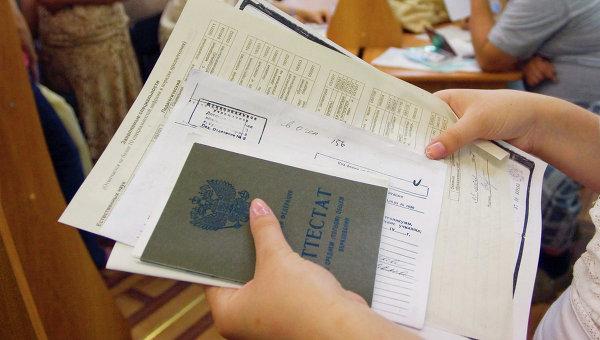 Школьный аттестат. Архивное фото