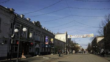 Московская улица города Пенза.Архивное фото
