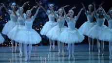 Премьера балета Щелкунчик в новой версии Новосибирского государственного театра оперы и балета