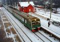 Железнодорожная платформа . Архив