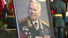 Прощание с Калашниковым в Подмосковье: почетный караул и траурные марши