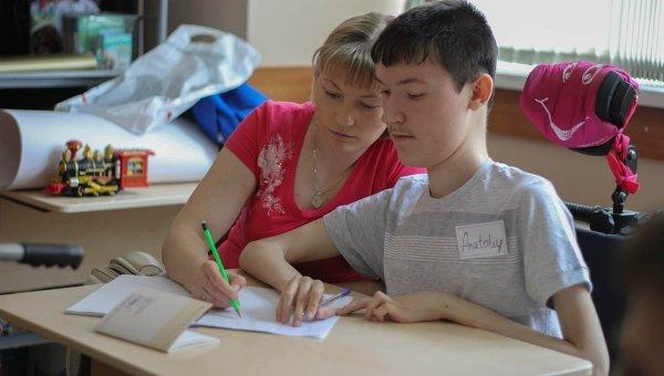 Первая в России школа английского языка для инвалидов в Томске