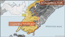 Участок трассы Седанка — бухта Патрокл