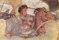 Античная мозаика с изображением Александра Македонского